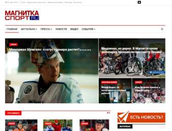 Информационное агентство «Магнитка-Спорт»
